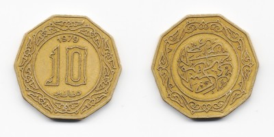 10 dinars 1979