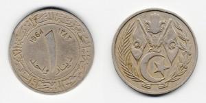 1 динар 1964 года