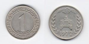 1 динар 1972 года
