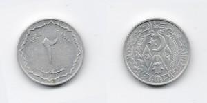 2 сантима 1964 года