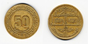 50 сантимов 1975 года