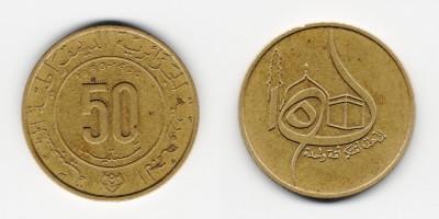 50 santimat 1980