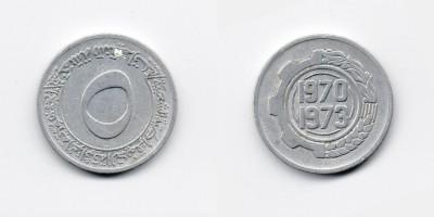 5 santimat 1970