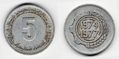 5 santimat 1974