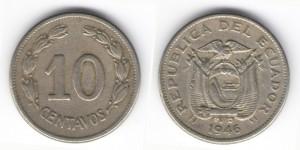 10 сентаво 1946 года
