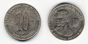 10 сентаво 2000 года