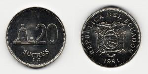 20 сукре 1991 года