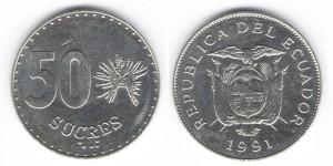 50 сукре 1991 года