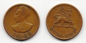 5 центов 1944 года