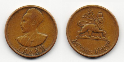 5 cents 1944