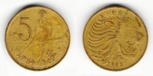5 центов 1969 года