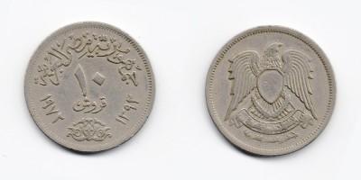 10 piastres 1972
