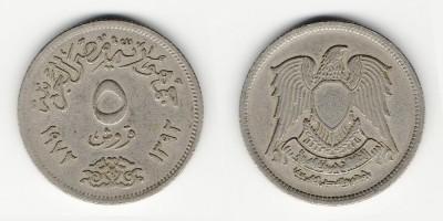 5 milliemes 1972