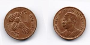1 бутут 1971 года