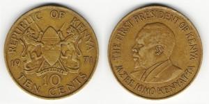 10 центов 1971 года
