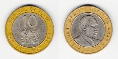 10 шиллингов 1994 года