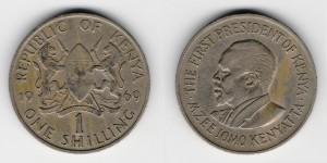1 шиллинг 1969 года