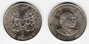 1 шиллинг 1980 года