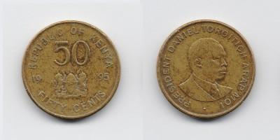 50 центов 1995 года