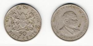 50 центов 1980 года
