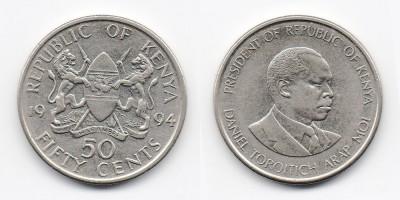 50 центов 1994 года