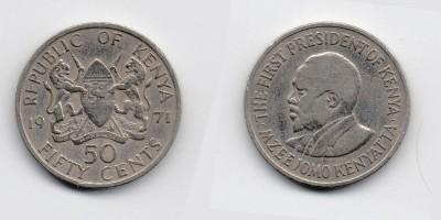 50 центов 1971 года