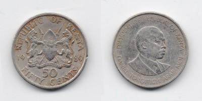 50 центов 1989 года