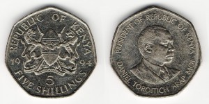 5 шиллингов 1994 года