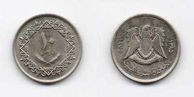 10 дирхамов 1975 года