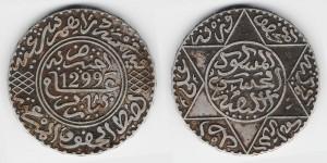 10 дирхам 1299-1882 года