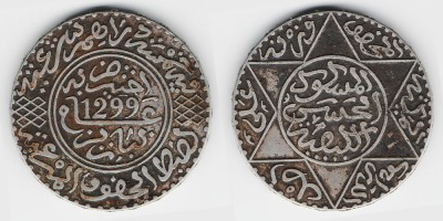 5 dirham 1882 year