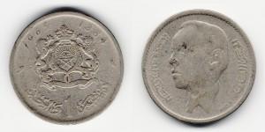 1 дирхам 1965 года