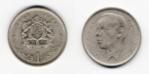 1 дирхам 1969 года