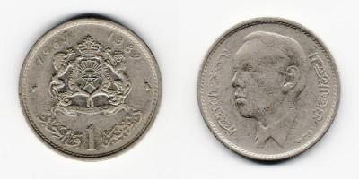 1 dirham 1969