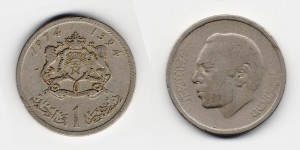 1 дирхам 1974 года