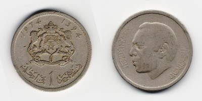 1 dirham 1974