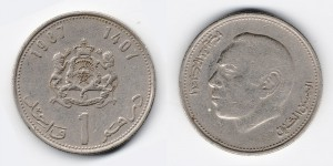 1 дирхам 1987 года