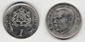 1 дирхам 2002 года
