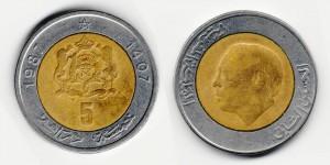 5 дирхамов 1987 года