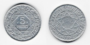 5 франков 1951 года