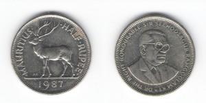 1/2 рупии 1987 года