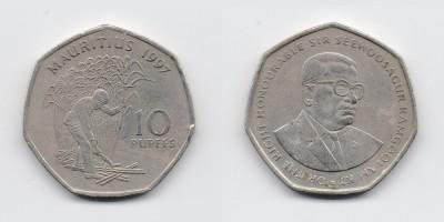 10 рупий 1997 года