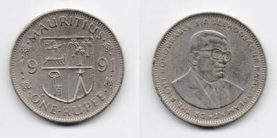 1 рупия 1991 года