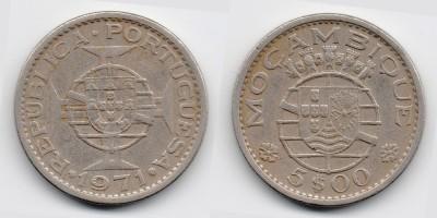 5 эскудо 1971 года