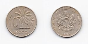 10 кобо 1976 года