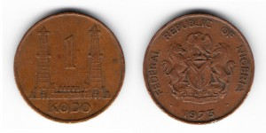 1 кобо 1973 год