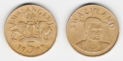 5 эмалангени 1999 года