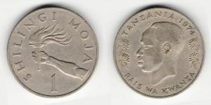 1 шилинги 1974 года