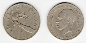 1 шилинги 1981 года