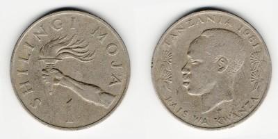 1 shilling 1981